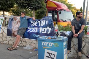 Elections september 2019, Kiryat Menachem, Jerusalem