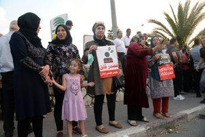 Demonstration against violence in Arab Society, Um El Fahem