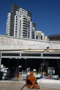 Petah Tikva, November 2019