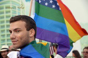 pride parade, jerusalem
